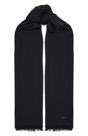 Мужской шарф из шерсти и кашемира ZEGNA COUTURE темно-синего цвета, арт. Z8L61/28G | Фото 1