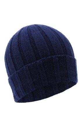 Мужская кашемировая шапка DANIELE FIESOLI темно-синего цвета, арт. WS 8003 | Фото 1