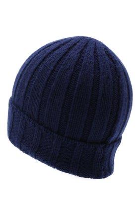 Мужская кашемировая шапка DANIELE FIESOLI темно-синего цвета, арт. WS 8003 | Фото 2
