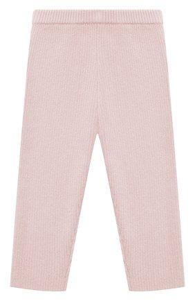 Детские кашемировые брюки LES LUTINS PARIS светло-розового цвета, арт. 20H119/ULYSSE | Фото 1