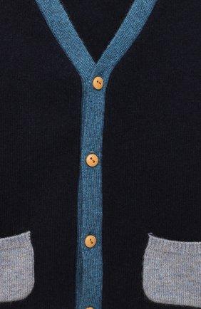 Детский кашемировый кардиган LES LUTINS PARIS темно-синего цвета, арт. 20H074/L0UIS   Фото 3 (Материал внешний: Шерсть, Кашемир; Рукава: Длинные)