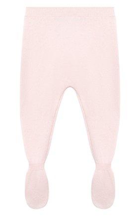 Детские кашемировые ползунки LES LUTINS PARIS светло-розового цвета, арт. 20H003/PEDR0 | Фото 1