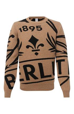 Мужской кашемировый свитер BERLUTI бежевого цвета, арт. R18KRL159-001   Фото 1