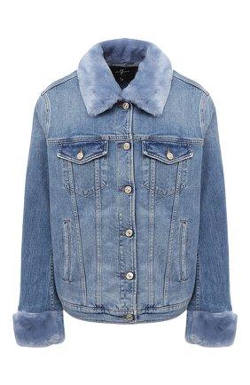 Женская джинсовая куртка 7 FOR ALL MANKIND голубого цвета, арт. JSCMK8500P | Фото 1