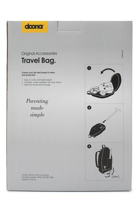 Детская сумка для путешествий liki trike SIMPLE PARENTING черного цвета, арт. SP551-99-001-000 | Фото 2