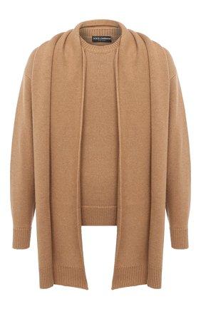 Мужской кашемировый свитер DOLCE & GABBANA бежевого цвета, арт. GXC92T/JAW5N | Фото 1 (Рукава: Длинные; Длина (для топов): Стандартные; Материал внешний: Шерсть; Стили: Кэжуэл; Принт: Без принта)