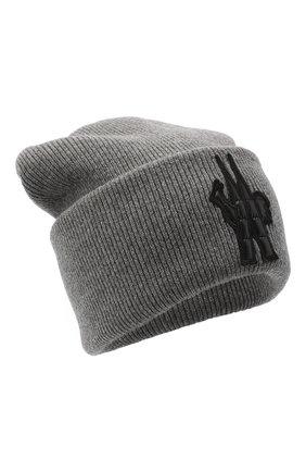 Мужская шерстяная шапка MONCLER GRENOBLE серого цвета, арт. F2-097-9Z702-00-A9251 | Фото 1