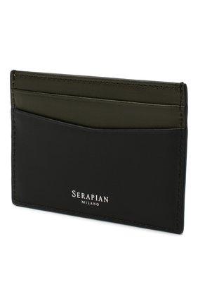 Мужской кожаный футляр для кредитных карт  SERAPIAN хаки цвета, арт. SM0SAMSL7127M11K | Фото 2