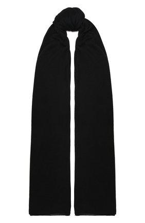 Мужские шарф из кашемира и шелка CRUCIANI темно-синего цвета, арт. AC7070 | Фото 1