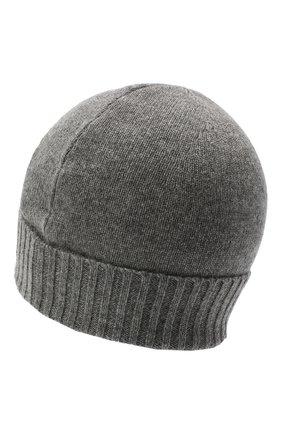 Мужская кашемировая шапка CRUCIANI серого цвета, арт. AU22.030 | Фото 2