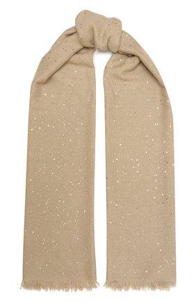Мужские шарф из смеси кашемира и шелка BRUNELLO CUCINELLI бежевого цвета, арт. MSC915029 | Фото 1