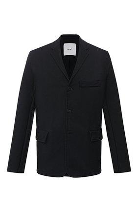 Мужской пиджак OAMC темно-синего цвета, арт. 0AMR154984 0R444000A | Фото 1