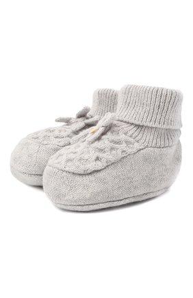 Детские носки из хлопка и кашемира TARTINE ET CHOCOLAT серого цвета, арт. TR89011/1M-1A   Фото 1 (Материал: Кашемир, Текстиль, Хлопок, Шерсть)