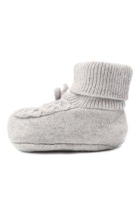 Детские носки из хлопка и кашемира TARTINE ET CHOCOLAT серого цвета, арт. TR89011/1M-1A   Фото 2 (Материал: Кашемир, Текстиль, Хлопок, Шерсть)