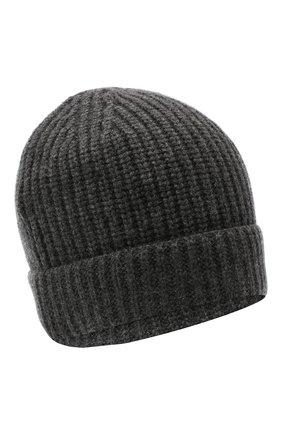 Мужская кашемировая шапка CRUCIANI темно-серого цвета, арт. AU050 | Фото 1