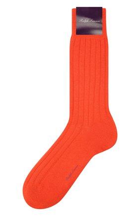 Мужские кашемировые носки RALPH LAUREN оранжевого цвета, арт. 450825663 | Фото 1