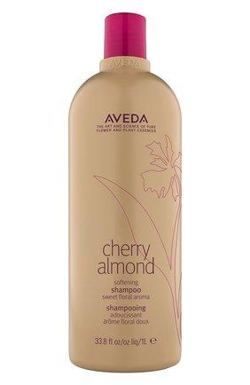 Женский вишнево-миндальный шампунь cherry almond softening shampoo AVEDA бесцветного цвета, арт. 018084997451 | Фото 1