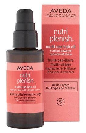 Универсальное масло для волос nutriplenish AVEDA бесцветного цвета, арт. 018084015810   Фото 1