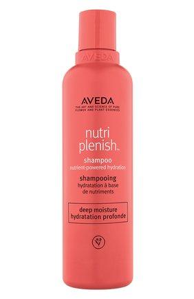 Женский шампунь для интенсивного увлажнения nutriplenish AVEDA бесцветного цвета, арт. 018084014424 | Фото 1