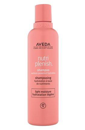 Женский шампунь для легкого увлажнения nutriplenish AVEDA бесцветного цвета, арт. 018084014325 | Фото 1