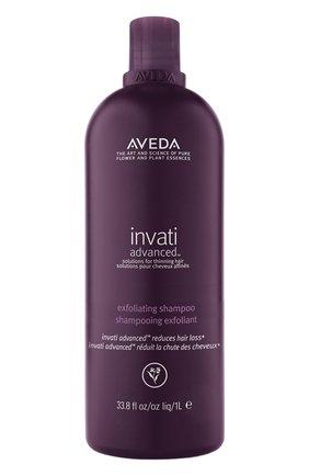 Женский шампунь-эксфолиант для истончающихся волос invati AVEDA бесцветного цвета, арт. 018084977286 | Фото 1