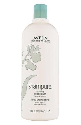 Питательный кондиционер для волос с расслабляющим ароматом AVEDA бесцветного цвета, арт. 018084998090 | Фото 1