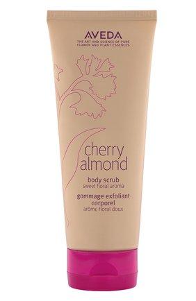 Вишнево-миндальный скраб для тела cherry almond body scrub AVEDA бесцветного цвета, арт. 018084023266 | Фото 1