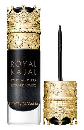 Пудровая подводка для глаз royal kajal, midnight black DOLCE & GABBANA бесцветного цвета, арт. 3123950DG | Фото 2