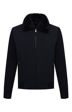 Мужская куртка с меховой отделкой CORNELIANI синего цвета, арт. 86LM46-9820193/00   Фото 1