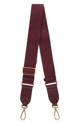 Женские ремень nastro для сумки  COCCINELLE бордового цвета, арт. E3 GZ6 68 05 26 | Фото 1