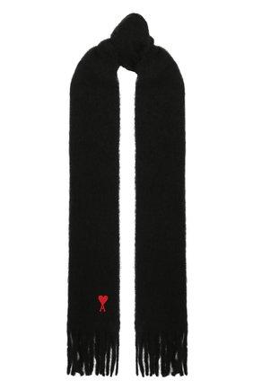 Женский шерстяной шарф AMI черного цвета, арт. H20A400.330 | Фото 1