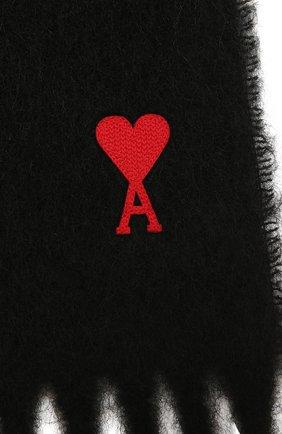 Женский шерстяной шарф AMI черного цвета, арт. H20A400.330 | Фото 2