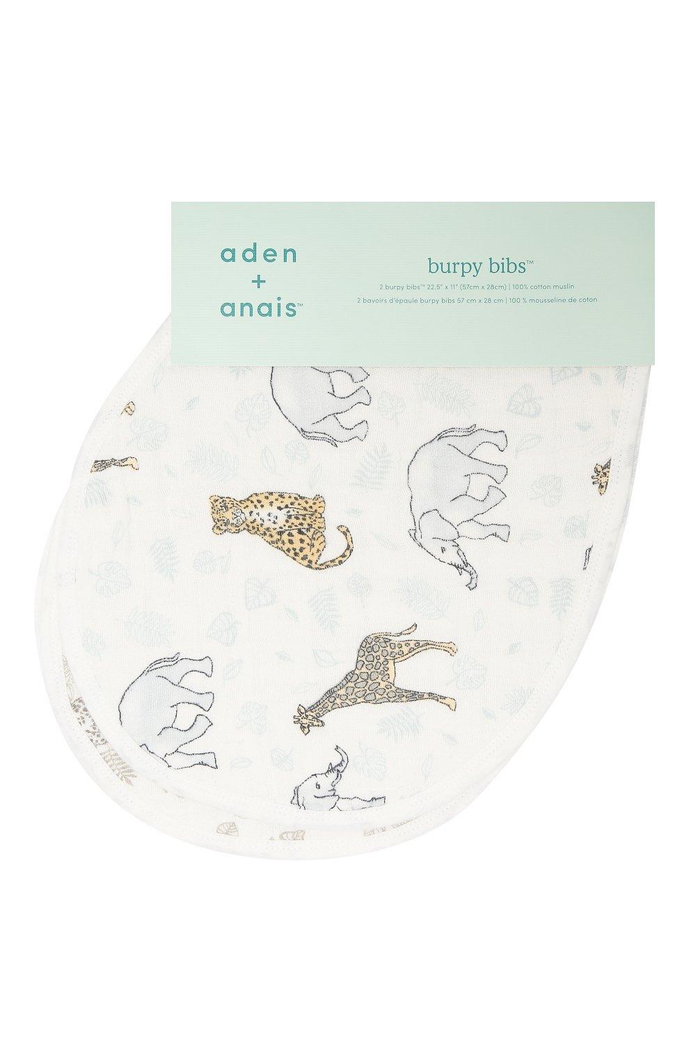 Детский комплект из двух нагрудников ADEN+ANAIS разноцветного цвета, арт. ABBC20003   Фото 1
