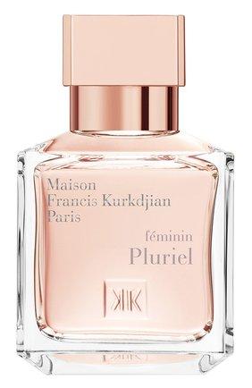 Парфюмерная вода feminin pluriel MAISON FRANCIS KURKDJIAN бесцветного цвета, арт. 1022002 | Фото 1