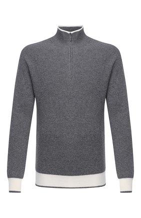 Мужской свитер из шерсти и кашемира CRUCIANI серого цвета, арт. CU26.512 | Фото 1
