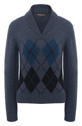 Женский кашемировый пуловер LORO PIANA синего цвета, арт. FAL4909   Фото 1