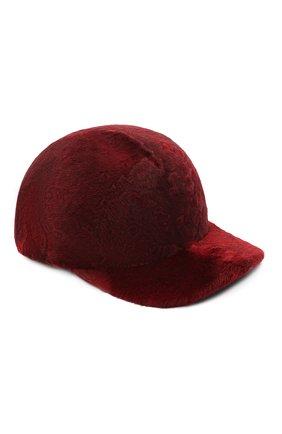 Женская бейсболка из меха каракуля KUSSENKOVV бордового цвета, арт. 857100025006 | Фото 1