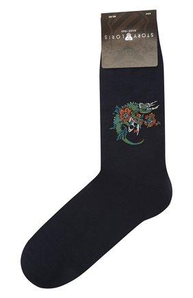 Мужские хлопковые носки STORY LORIS синего цвета, арт. 565 | Фото 1 (Материал внешний: Хлопок; Кросс-КТ: бельё)