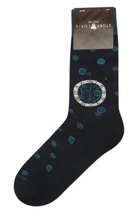 Мужские хлопковые носки STORY LORIS темно-синего цвета, арт. 575 | Фото 1 (Материал внешний: Хлопок; Кросс-КТ: бельё)
