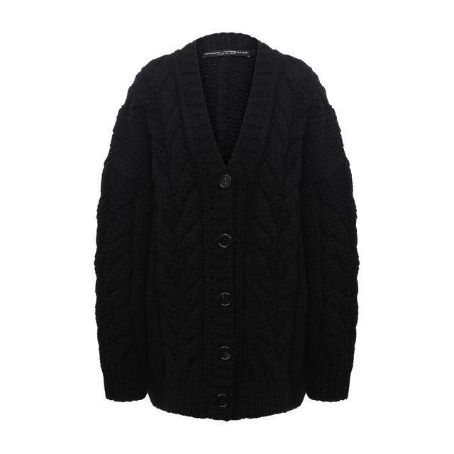 Кардиган из шерсти и кашемира Dolce & Gabbana