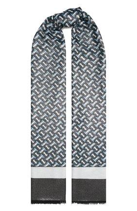 Мужские шарф из кашемира и шелка BURBERRY синего цвета, арт. 8035104 | Фото 1