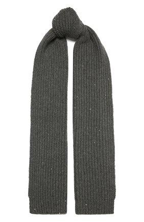 Мужские шарф из кашемира и шелка BRUNELLO CUCINELLI серого цвета, арт. M32373989 | Фото 1