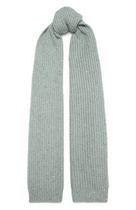 Мужские шарф из кашемира и шелка BRUNELLO CUCINELLI голубого цвета, арт. M32373989 | Фото 1