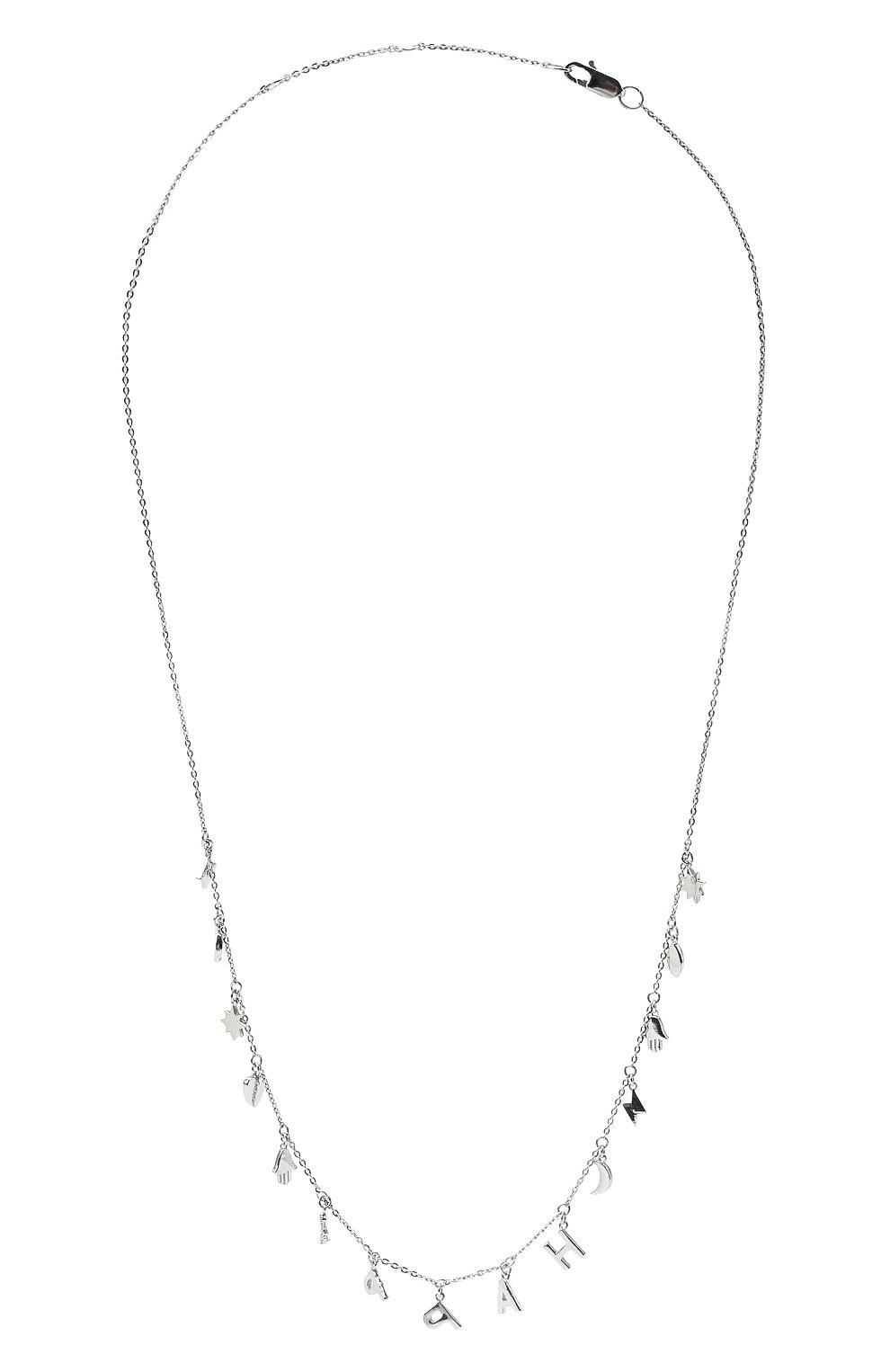 Женское колье happy J-POINT белого цвета, арт. ИПГ857.49.161020.23W | Фото 1 (Материал: Золото)