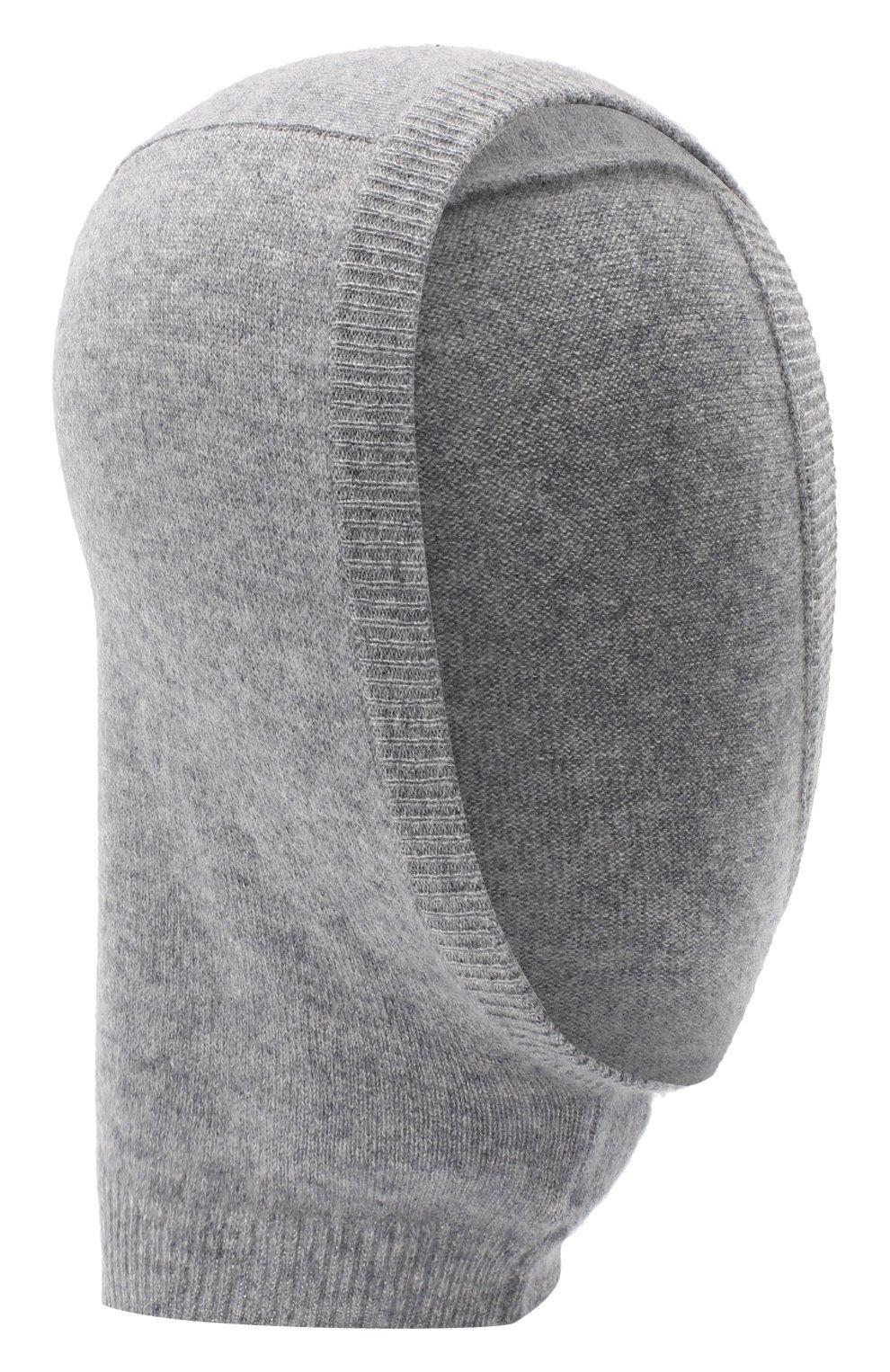 Детского кашемировая шапка-балаклава IL GUFO серого цвета, арт. A20E0184EM300   Фото 1 (Материал: Кашемир, Шерсть)