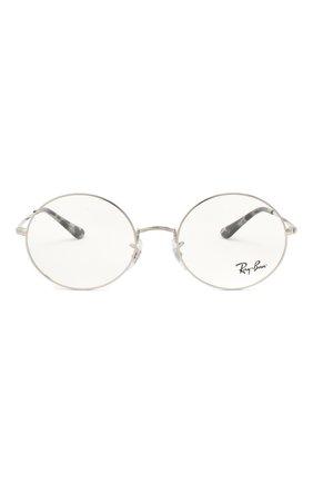 Женские оправа RAY-BAN серебряного цвета, арт. 1970V-2501 | Фото 4