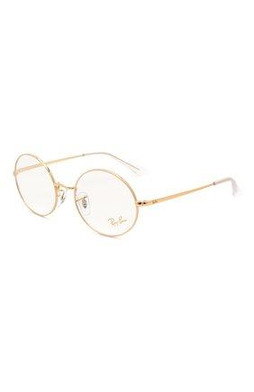 Женские оправа RAY-BAN золотого цвета, арт. 1970V-3086 | Фото 1