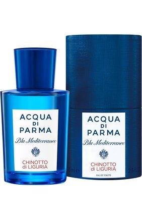 Туалетная вода blu mediterraneo chinotto di liguria ACQUA DI PARMA бесцветного цвета, арт. 57035 | Фото 2