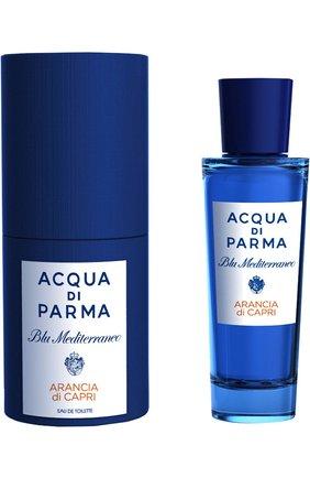 Туалетная вода blu mediterraneo arancia di capri ACQUA DI PARMA бесцветного цвета, арт. 57026 | Фото 1