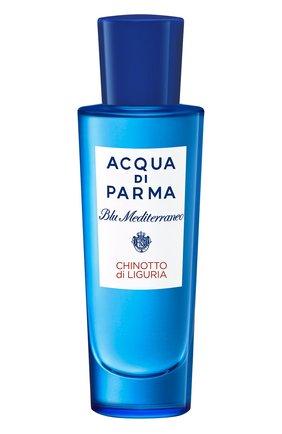 Туалетная вода blu mediterraneo chinotto di liguria ACQUA DI PARMA бесцветного цвета, арт. 57033 | Фото 1